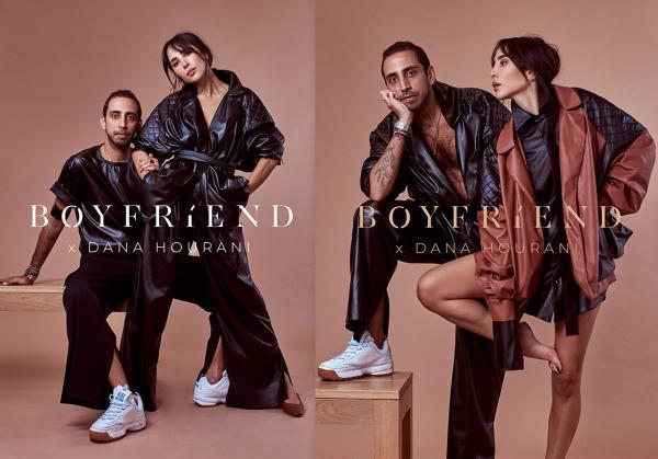 d05e042c6cb07 مجلة زهرة السوسن - دانا حوراني تتعاون مع Boyfriend the Brand لاطلاق ...